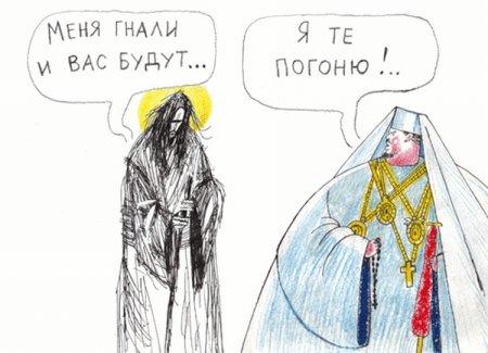 Неподлинная история славянства