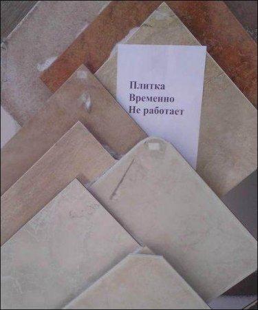 Пиарея