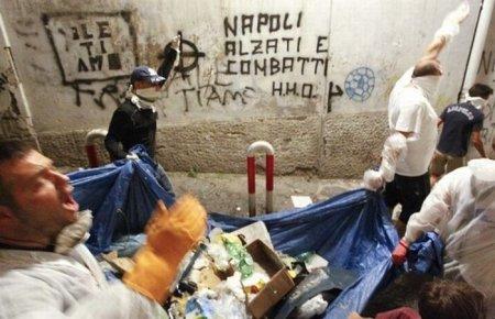 Поросята из Неаполя
