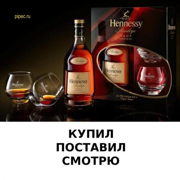 Законы выпивки