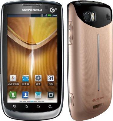 Мощный смартфон Motorola MT870