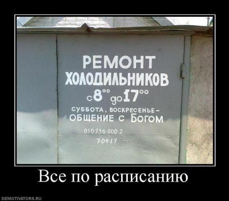 Демотиваторы - 158