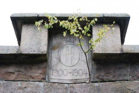 Старый бункер в Швеции