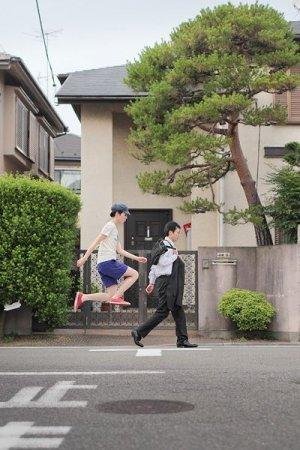 Летающая японочка
