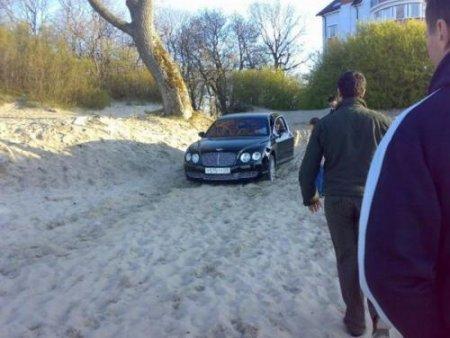 На Bentley к морю не доедешь