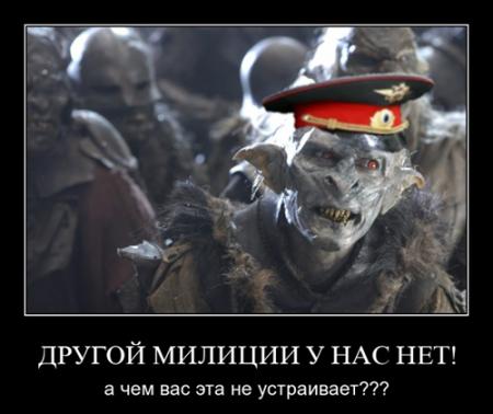 Автомобильные новости: в Москве задержано 160...  гаишников-воров.