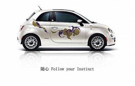 Новику Fiat 500 «First Edition» можно будет выиграть в лотерею