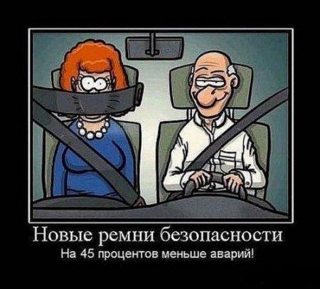Подборка смешных картинок о женщинах. ФОТО