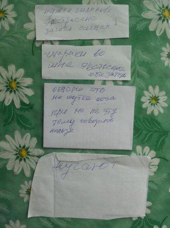 """""""Белочка"""" на бумаге: записки сумасшедшего после злоупотребления алкоголем. ФОТО"""