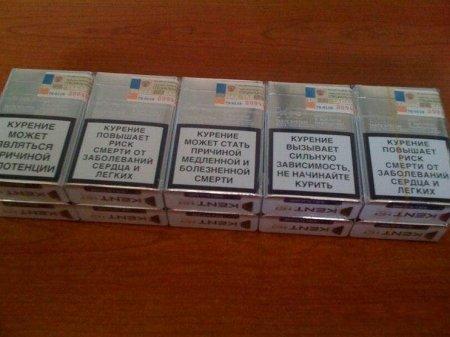Сигареты «KENT»