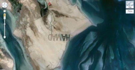 Шейх увековечил свое имя на песке. ФОТО