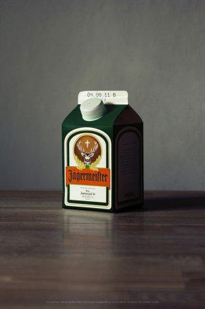 Пейти, дяди, молоко! Будете здоровы!