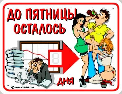 Подборка офисных картинок