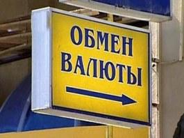 Белорусский рубль в ожидании стабилизации курса падает все быстрее