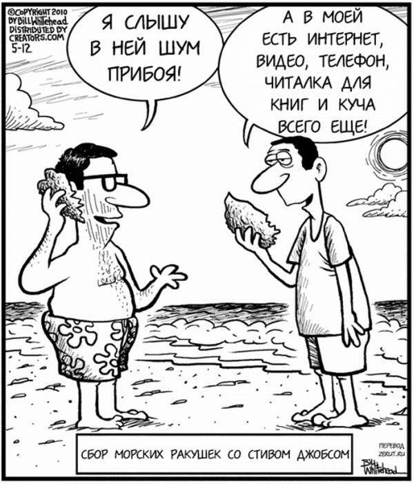Комиксы и карикаруты