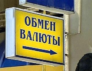 Смогу ли белорусы свободно покупать валюту в банках?