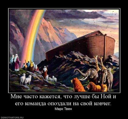 Загадки Библии