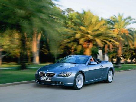 Любителям BMW
