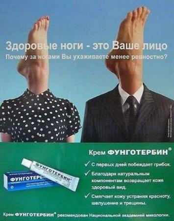 Подборка самых смешных моментов, связанных с медициной. ФОТО