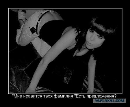 Мисс тайна