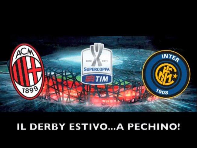 """Милан"" - ""Интер"": анонс Суперкубка Италии!"