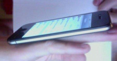 В сети появились первые фото iPhone 5
