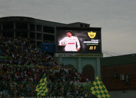 Юрий Жирков сменил «Челси» на «Анжи»