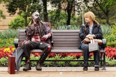 Зомби в повседневной жизни