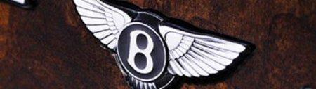 Bentley представит внедорожник в 2014 году