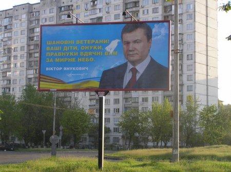Киев: анархист объявил войну билбордам