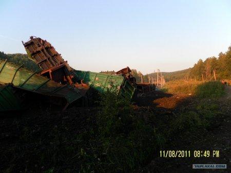Столкновение поездов в России