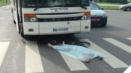 ГАИ: в результате аварии погиб велосипедист