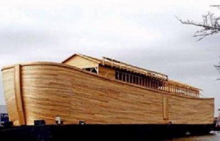 В Нижнем Новгороде можно приобрети места на ковчег, который готовят к концу света в 2012. ФОТО