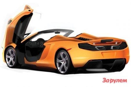 В линейке McLaren появятся три новые модели