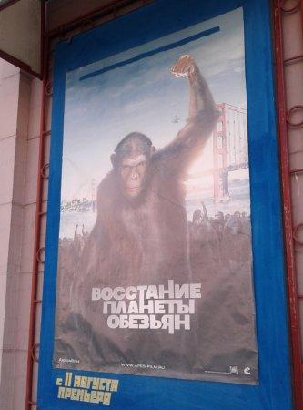 Белорусская цензура добралась до голивудского блокбастера