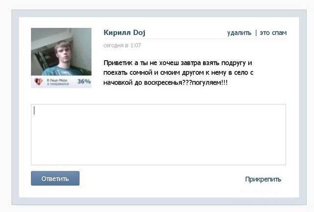 Горячие парни против Любаши Поповой