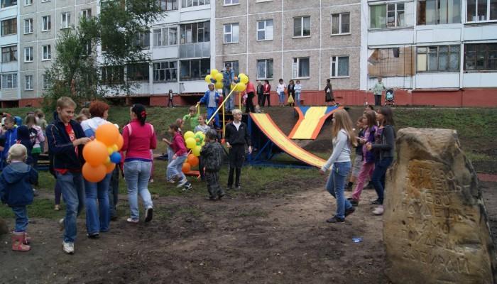 Oткрытие скейт-парка в Барнауле