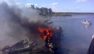 Стала известна причина авиакатастрофы под Ярославлем