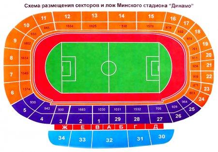 По состоянию на вечер 31 августа на матч Беларусь — Босния и Герцеговина продано около 15 тысяч билетов