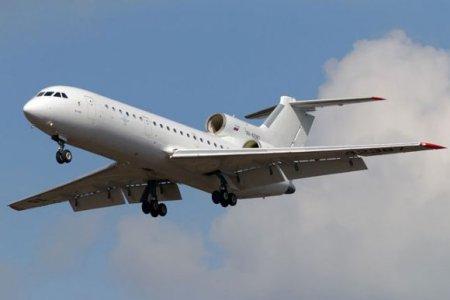 За день до авиакатастрофы игроки тотализатора делали ставки: упадёт самолёт или нет