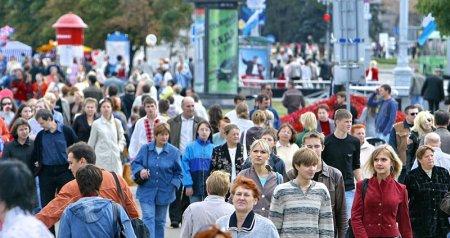 10—11 сентября в Минске проходит День города