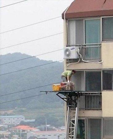 Технику безопасности придумал трус!