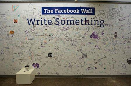 Хочешь работать на Фейсбуке?