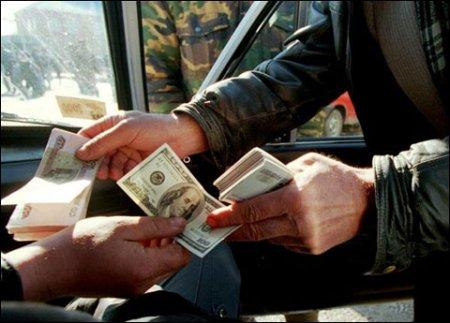 Черный рынок валюты: от заката до расцвета