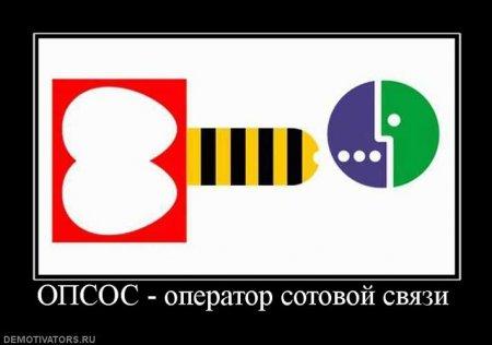 Tоп-10 обманов и просчетов сотовых операторов