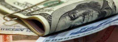 Обменники: Курс снизился на 100 рублей — и люди пропали…