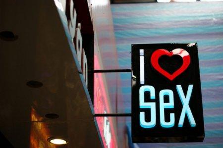 Пять безумств ради секса