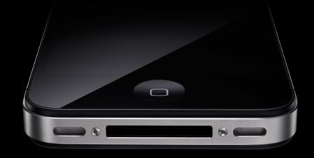 Выход iPhone 5 откладывается...