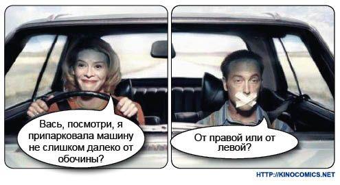 Комикс-миксы