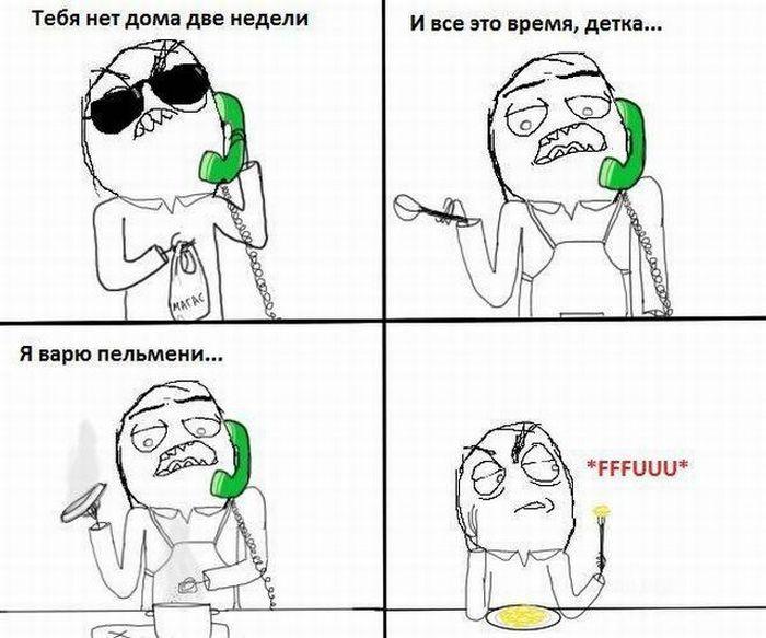 Комиксы FFFfffuu